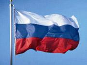 Відплив капіталу з Росії в липні склав $ 6-7 млрд