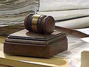 Суд разрешил прокуратуре обыскать офис Google в Киеве