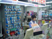 В Японии создадут систему магазинов без продавцов к 2025 году