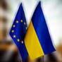 ЄК офіційно пропонує скасувати візи Україні, умови відсутні