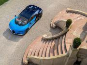 Компания Bugatti официально представила новый гиперкар Chiron: До 420 км/ч, стоимость €2,4 млн