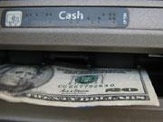 В Торонто появились трехметровые банкоматы