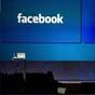 Facebook переведе частину податків з Ірландії у Великобританію