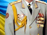 В Украине за два года к уголовной ответственности привлечены 14 генералов