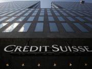 Пострадавшему от Credit Suisse грузинскому миллиардеру закрыли доступ к документам