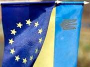 Євросоюз пообіцяв українцям зниження цін після старту ЗВТ