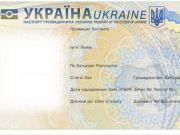 Життя по картці: Українцям з наступного тижня почнуть видавати ID-картки