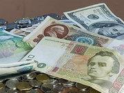 Громадяни, зберігайте гроші в банку...якшо вони у вас є