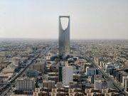 Власти Саудовской Аравии могут продать доли в ряде госкомпаний, - источники
