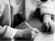 В договора по банковским вкладам внесут пункты на случай банкротства
