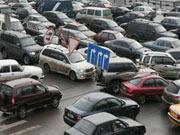 Первинний ринок вживаних легкових авто в Україні за 9 міс. зріс у 5,7 разу Finance.ua