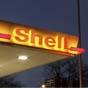Shell відмовилася працювати в Україні через зниження цін на газ і нафту