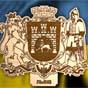 Афера на 88 млн: Генпрокуратура наскочила з обшуками в мерію Львова