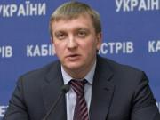 Мін'юст закликає Раду прийняти закон про спецконфіскацію до 2017