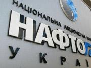 """""""Нафтогаз"""": """"Газпром"""" готовит новый газовый кризис"""