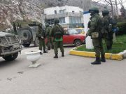 Российские военные в Крыму захватили погранзаставу в пгт. Черноморское - Госпогранслужба