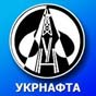 """Суд призупинив провадження за позовами """"Укрнафти"""" до компаній Коломойського"""