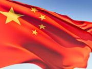 Регуляторы КНР намерены облегчить конвертацию банками просроченных кредитов в акции должника, - Bloomberg