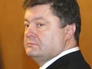 Порошенко сообщил, на какие суммы Украина могла бы рассчитывать от США и МВФ при работающем Кабмине
