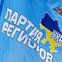 ПР подала заявку на проведення 50-тисячної акції на Європейській площі в Києві - МВС