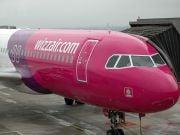 Wizz Air планирует открыть базу в Грузии, - СМИ