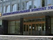 """Антимонопольный комитет выставил """"Газпрому"""" штраф на 85 миллиардов гривен"""