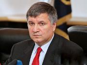 Аваков оголосив конкурс на посаду голови Нацполіціі