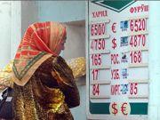 В Таджикистане хотят сажать за незаконный обмен валют