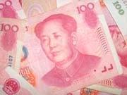ЦБ Китая влил в финансовую систему страны еще 46 миллиардов долларов