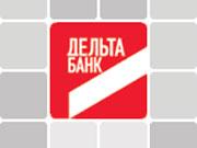 Нерухомість «Дельта Банку» вартістю 27,5 млн грн була переоформлена на інших осіб на підставі сфальшованих документів