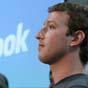 Прибуток Facebook скоротився на 20%
