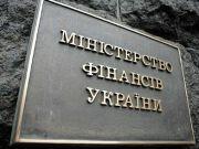 Минфин предлагает ввести институт уполномоченных экономических операторов