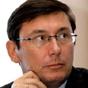 Луценко відреагував на війну з МАФами в Києві