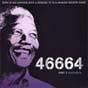 Нельсон Мандела залишив у спадок близько $4 млн