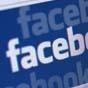 Шахраї крадуть дані банківських карток через Facebook