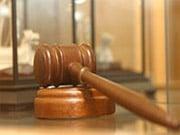 """Суд обязал НАБУ расследовать злоупотребления в ГФС при неуплате налогов """"Укрнафтой"""""""