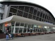 """Аэропорт """"Борисполь"""" обзавелся новой автостанцией"""