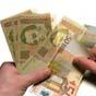 Хроніки минулих податкових перевірок: на підприємства України в 2012 році наклали штрафів на 3,5 млрд грн