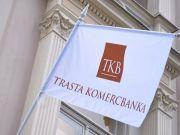 Латвийский банк Фурсина лишился лицензии