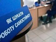 Национальное агентство занятости будет работать онлайн, - замглавы ГСЗ
