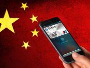 Apple и Samsung проиграли войну мобильных кошельков в Китае