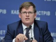 Розенко сообщил, какая область хуже всех выполнила субсидирование населения
