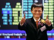 Alibaba збільшила податкові відрахування в 2016 р на 33%