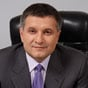 Аваков: У великих містах ліквідують міські управління міліції