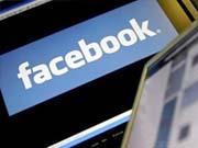 Facebook випустив додаток для знаменитостей на Android