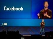 Facebook переведет часть налогов из Ирландии в Великобританию