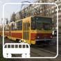 У Києві настає чистка у відомстві транспортних чиновників