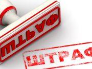 В Литве будут штрафовать жителей, не сообщивших о своих зарубежных счетах