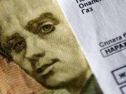 Стоимость жилищно-коммунальных услуг составляет около 18% от средней заработной платы, - Минрегион