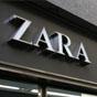 Власник Zara став найбагатшим європейцем